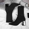 袜子靴女2017秋冬欧美女鞋粗跟毛线针织弹力靴高跟中筒靴女靴