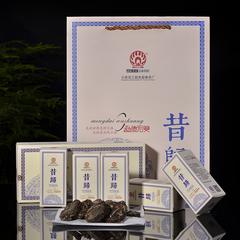 勐傣茶厂 2017年昔归 古树纯料普洱茶生茶 迷你饼320g 白盒装