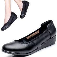 手工 软底舒适真皮女鞋黑色坡跟圆头女单鞋上班皮鞋工作鞋