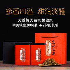 滇红茶云南古树大金针浓香型凤庆盒装金芽茶叶200g轩德芸蜜香金针