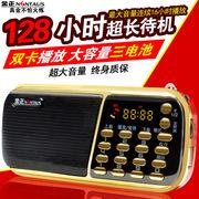 金正迷你音响便携式FM插卡U盘收音机老人晨练外放小音箱mp3播放器