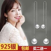 女士925银耳环