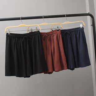 加肥加大码 夏季女装胖mm200斤铜氨丝阔腿松紧腰系带短裤裙裤
