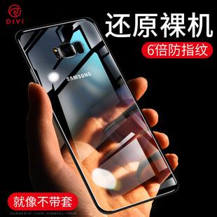 卫三星s8手机壳s8+保护套s8plus全包硬壳防摔超薄S9硅胶透明note9玻璃个性创意男女