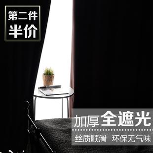 加厚 %全遮光隔音隔热布料简约现代客厅阳台卧室定制成品窗帘