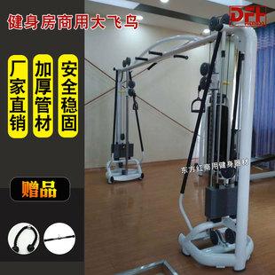 太空大小飞鸟商家健身房专用龙门架综合拉力量夹胸器材训练组合器