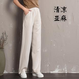 顺欣亚麻料女装棉麻女裤宽松裤子女裤阔腿裤直筒长裤夏季薄款