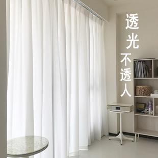 定制客厅白色窗帘透光不透人纱帘阳台卧室隔断白纱窗帘纱布飘窗