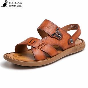 袋鼠真皮凉鞋时尚拖鞋耐磨防滑沙滩鞋2108夏季男鞋