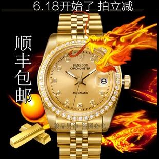 瑞士名牌手表男机械表18k黄金精钢带夜光防水镂空 全自动超薄腕表