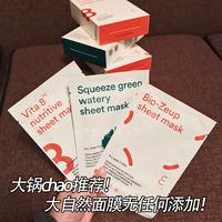 超韩国 伊蕾泽积雪草再生修复叶绿素补水镇静面膜孕妇可用
