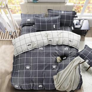 柔丝棉床上用品四件套双人1.8米被套学生单人宿舍1.2m床单三件套4