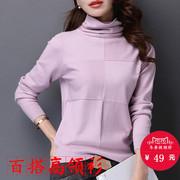 秋冬纯色高领套头针织毛衣女大码打底衫短款长袖上衣