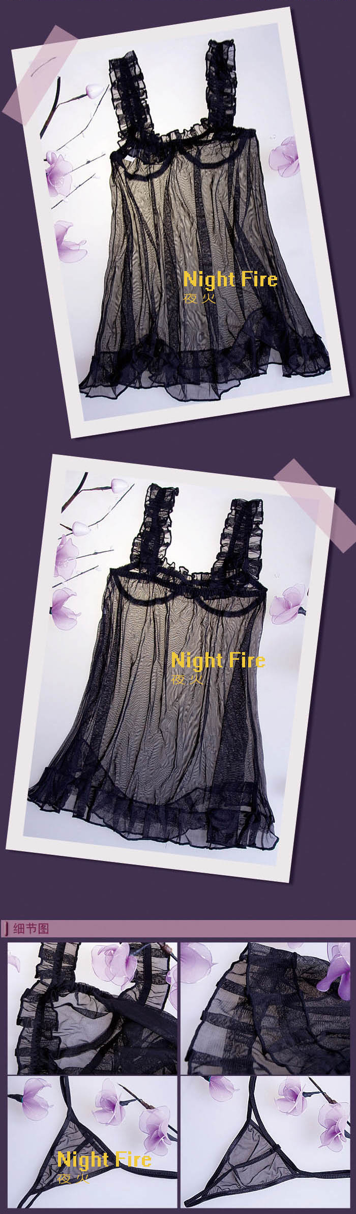 Genuine night fire sexy lingerie temptations perspective lace sexy black suspender skirt suit Passion 2227