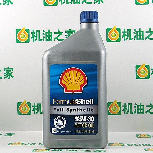 Formula shell full synthetic passenger car motor oil for Formula shell motor oil