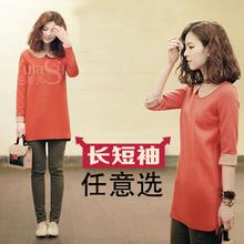 淘金币 原版正品通勤装棉橘红色小清新连衣裙子